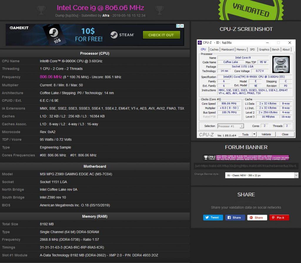 Record overclocking mémoire XPG Spectrix D60G