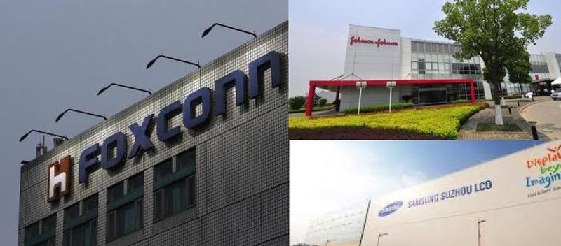 Fermetures usines Foxconn, Samsung et Johnson & Johnson