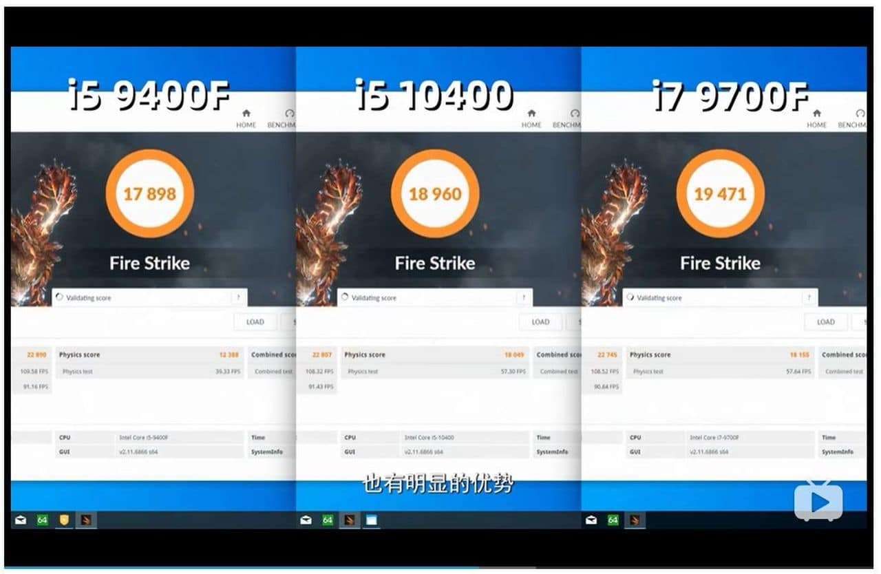 benchmark Intel Core i5-10400 Fire Strike