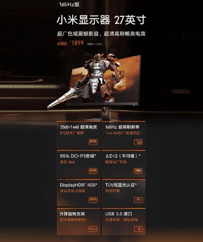 écran Xiaomi Mi gaming 1440p