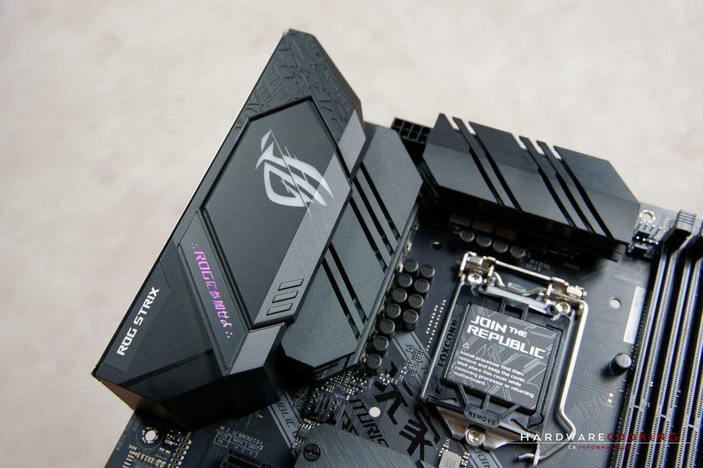 Test ASUS ROG STRIX B460-F GAMING