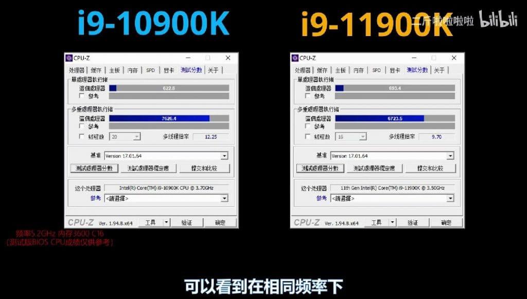 Intel i9-10900K vs i9-11900K CPUZ Bench