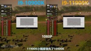 Intel i9-11900K Jeu inconnu 2