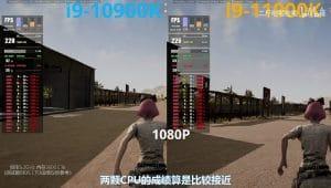 Benchmark Intel i9-11900K VS 10900K PUBG