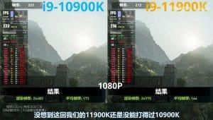 Benchmark Intel i9-11900K VS 10900K shadow of teh tomb raider