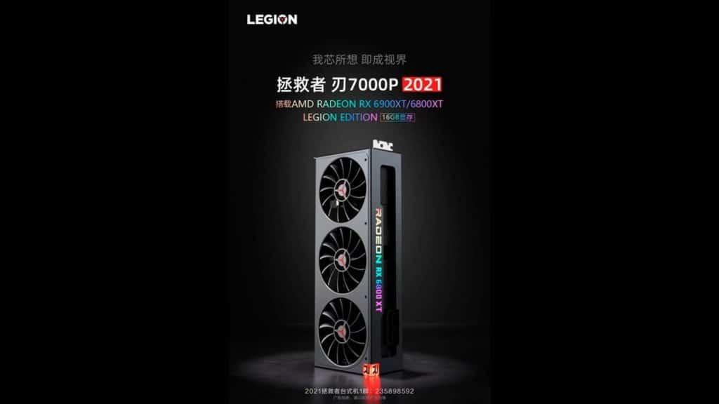 Lenovo Radeon RX 6800 XT