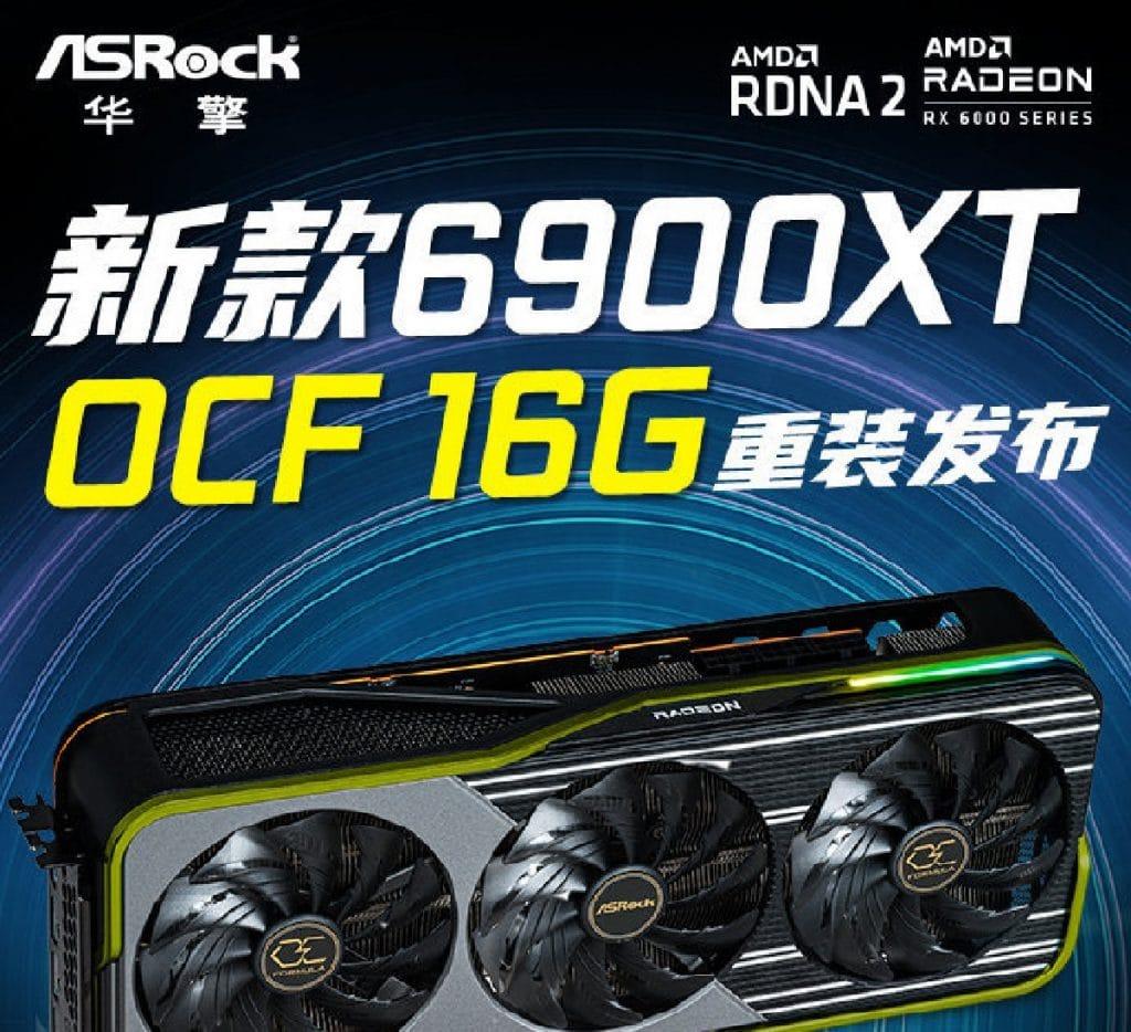 ASRock Radeon RX 6900 XT OCF 16G