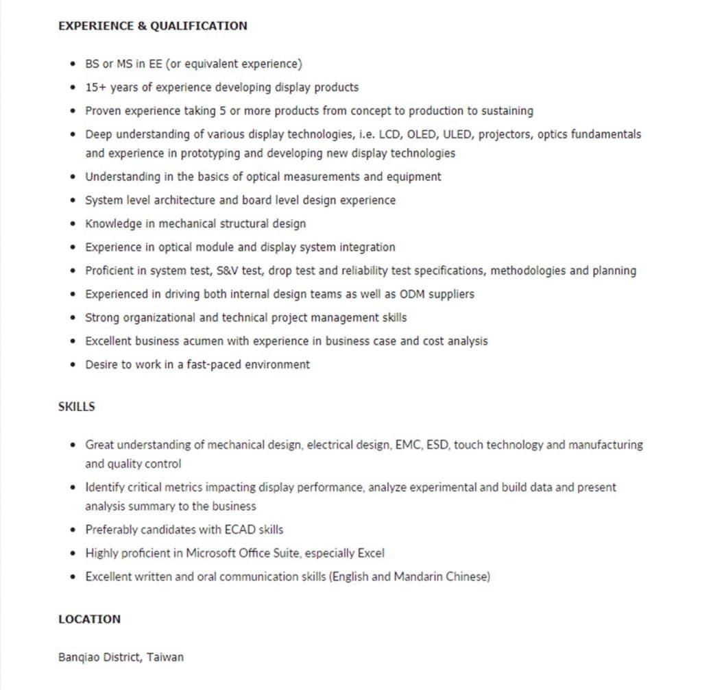 NZXT job Display/Monitor Engineer Lead, Principle Engineer