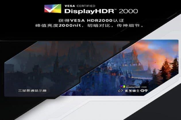 Samsung Odyssey G9 certification VESA DisplayHDR 2000