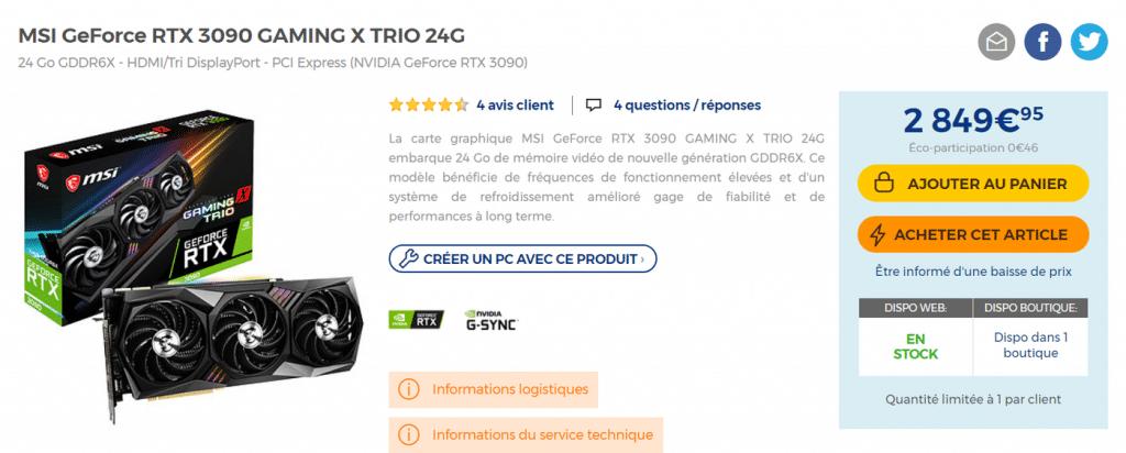 Stock MSI GeForce RTX 3090 GAMING X TRIO