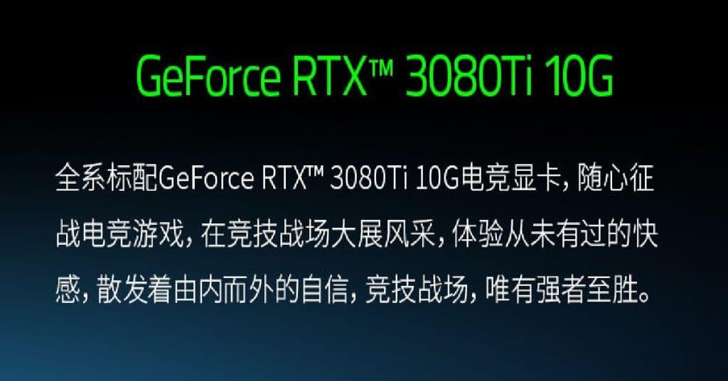 Razer erreur mémoire RTX 3080 Ti