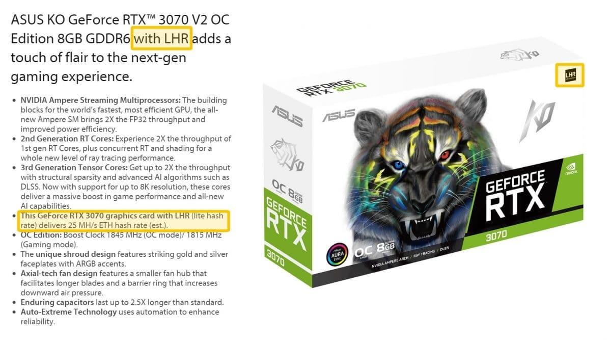 ASUS KO GeForce RTX 3070 V2 OC
