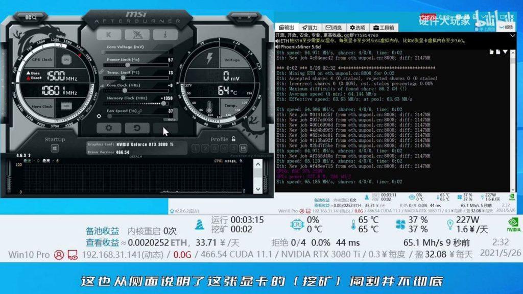 benchmark mining Ethereum NVIDIA GeForce RTX 3080 Ti