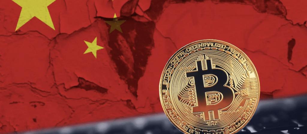 bitcoin devant drapeau chine