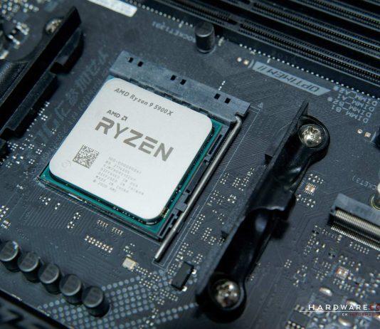 Test AMD Ryzen 9 5900X