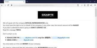 piratage GIGABYTE