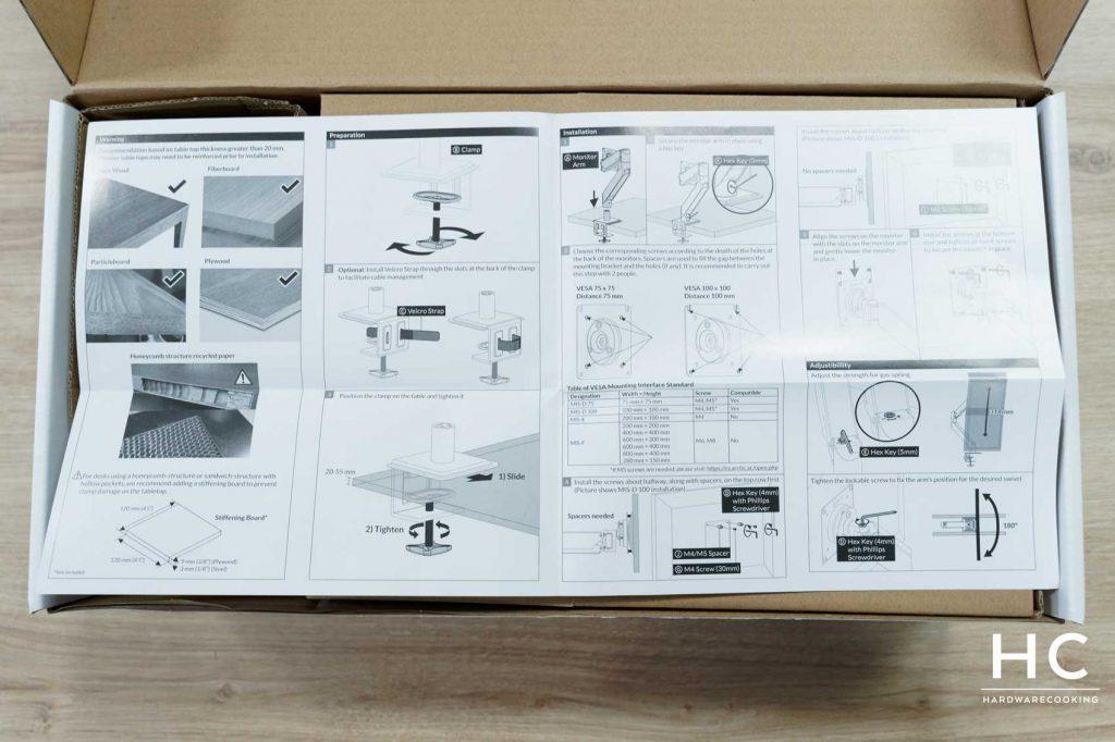 déballage Arctic X1-3D