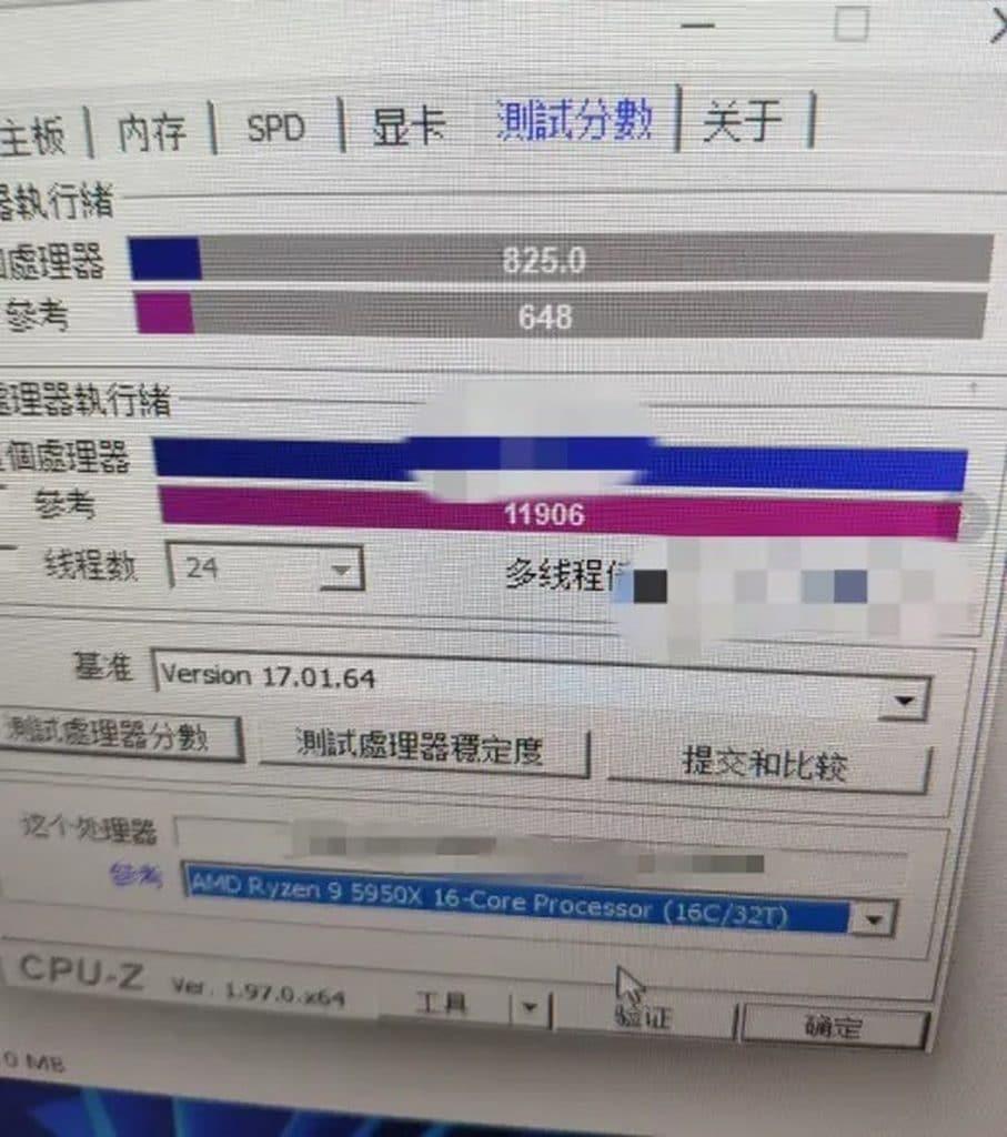 Benchmark Intel Core i9-12900K CPU-Z Single Thread