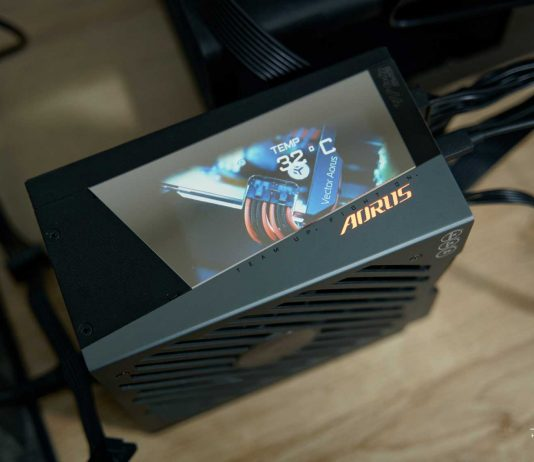 écran LCD AORUS P1200W