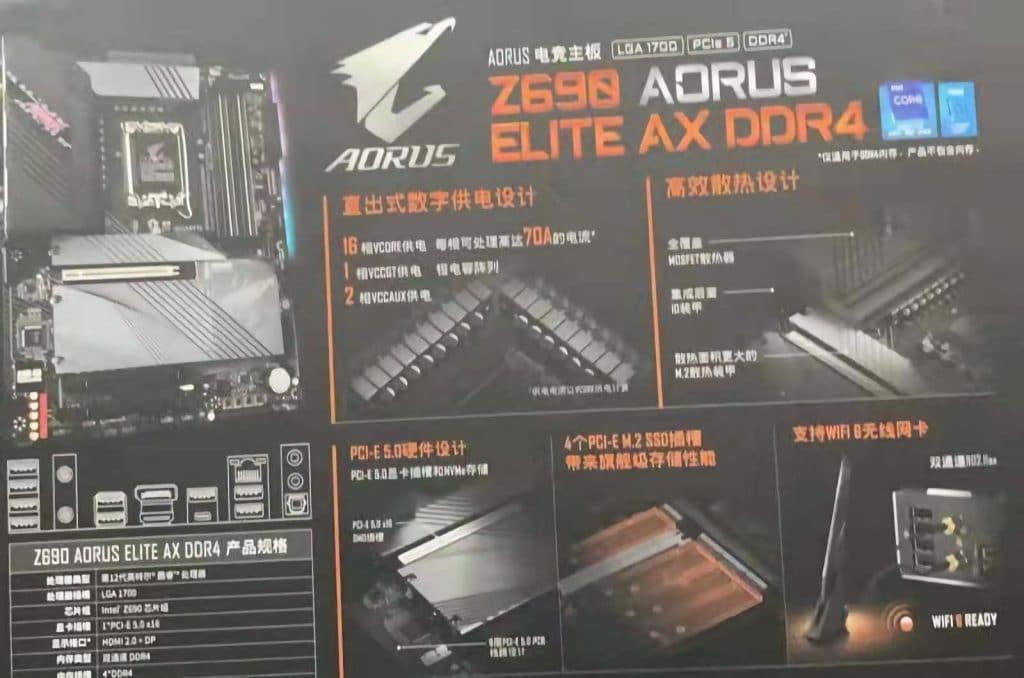 carton carte mère Gigabyte Z690 AORUS Elite AX DDR4