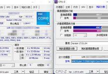 CPU-Z Intel Core i5-12400