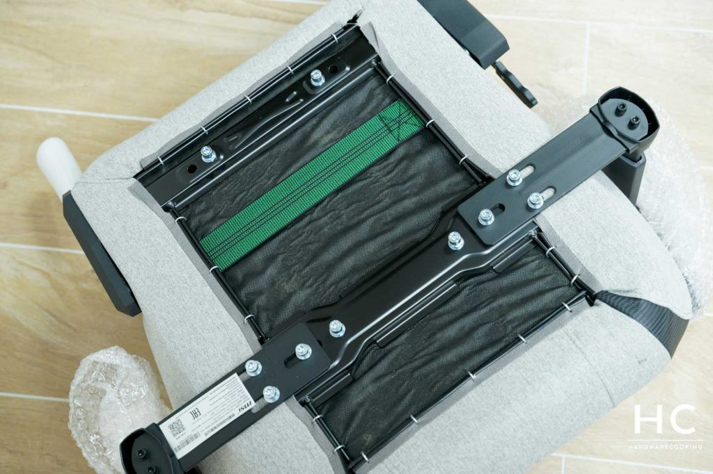 Montage fauteuil MSI MAG CH130 I FABRIC